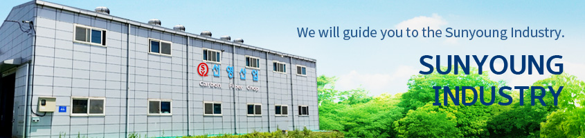 We will guide you to the Sunyoung Industry.